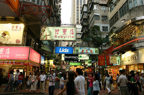Causeway Bay, Hong Kong Island