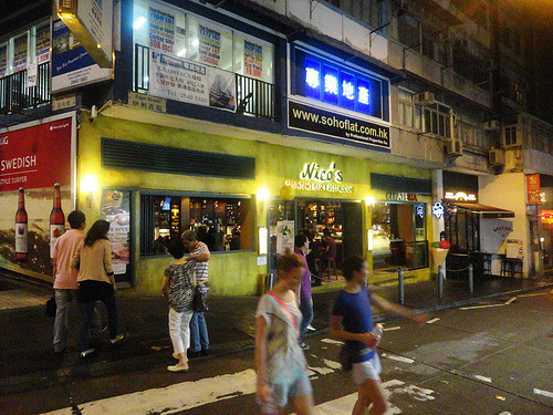 Photo of SoHo Dining District in Hong Kong Island