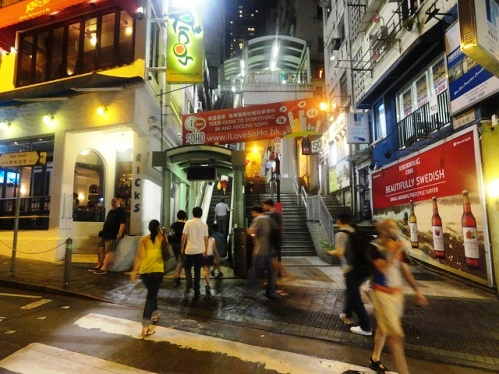 Photo of Central to Mid-Levels Escalator in Soho Dining District, Hong Kong