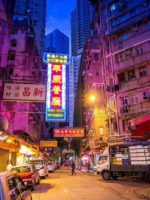 Heard Street, Wan Chai, Hong Kong Island
