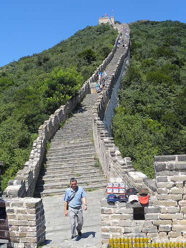 Photo of Mutianyu Great Wall, Beijing, China
