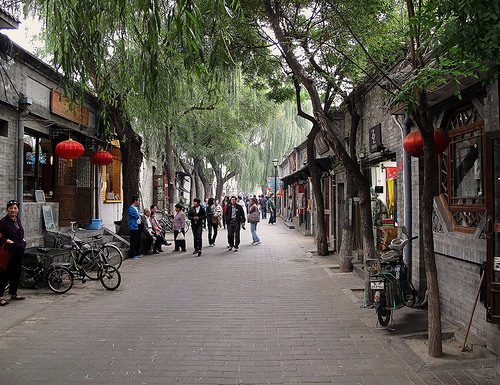 Photo of the Central Section of Nanluogu Xiang Hutong, Beijing, China