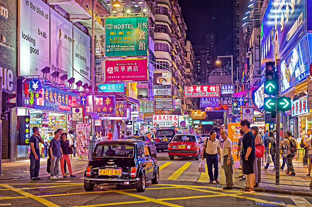 Night Street at Mongkok, Kowloon, Hong Kong