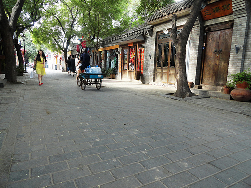 Photo of Nanluogu Xiang Hutong, Beijing, China