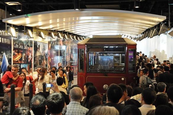 The Peak Tram Lower Terminus, Hong Kong