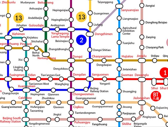 Central Beijing Subway Map