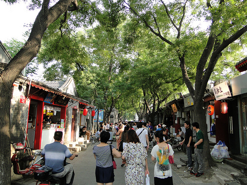 Photo of Nanluogu Xiang Hutong in the Afternoon, Beijing, China