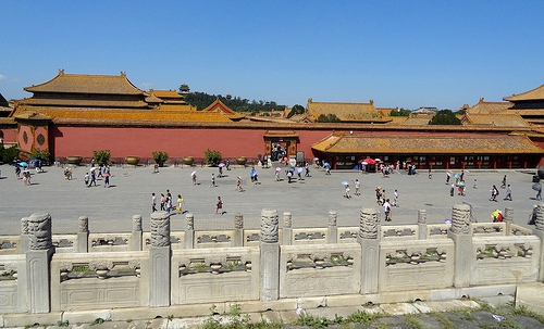 Photo of the Forbidden City, Beijing, China