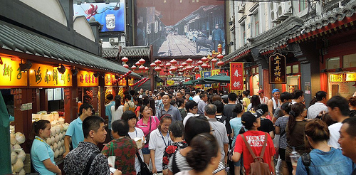 Photo of Wangfujing Night Market, Beijing, China