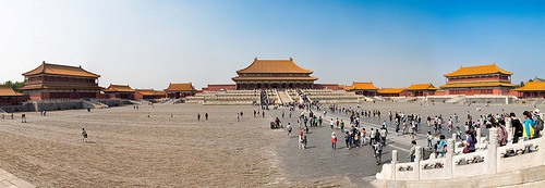 Hall of Supreme Harmony from the Gate of Supreme Harmony, Forbidden City, Beijing