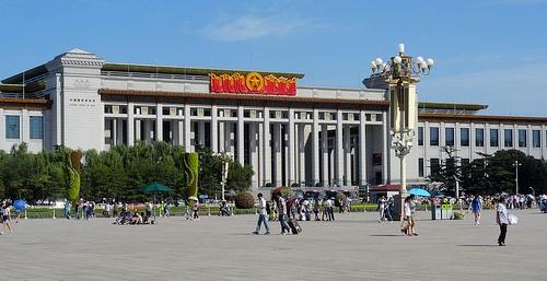 Photo of National Museum of China, Tiananmen, Beijing, China