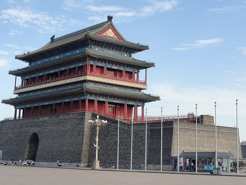 Zhengyang Gate, South of Tian'anmen, Beijing