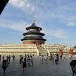 <b>Pechino. Cosa Fare e Cosa Visitare in Due Giorni</b>
