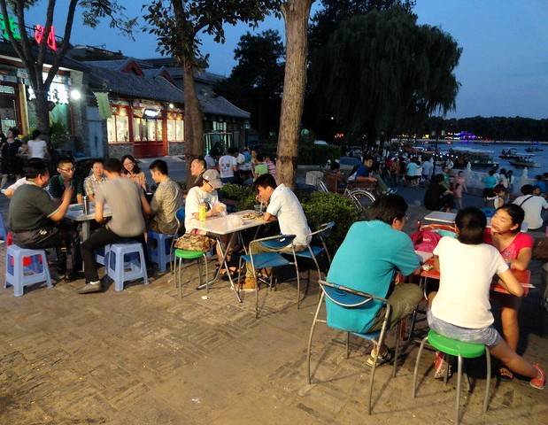 Guida a Cosa Fare a Pechino la Sera