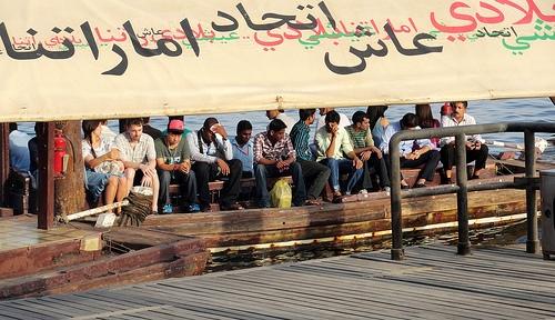 Abra, Deira Old Souq Abra Station, Deira, Dubai, United Arab Emirates