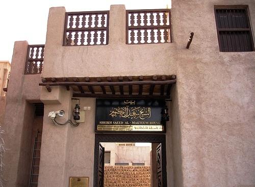Sheikh Saeed Al Maktoum House, Shindagha Riverfront, Bur Dubai, Dubai, United Arab Emirates