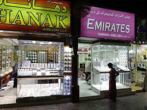 Shop in Gold Souq of Deira, Dubai, United Arab Emirates