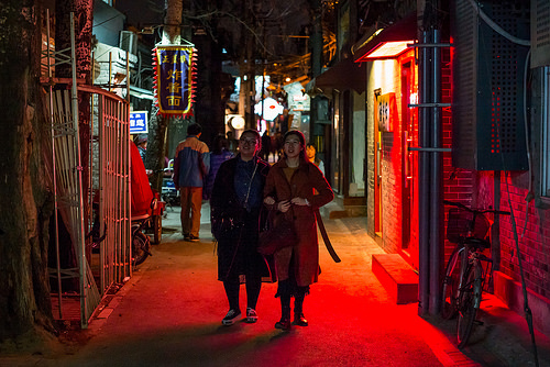 Hutong at Night, Beijing, China