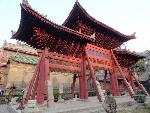 Entrance of Great Mosque in Muslim Quarter, Xian, China