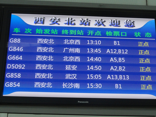 Trains Schedule, Xian North Railway Station, China