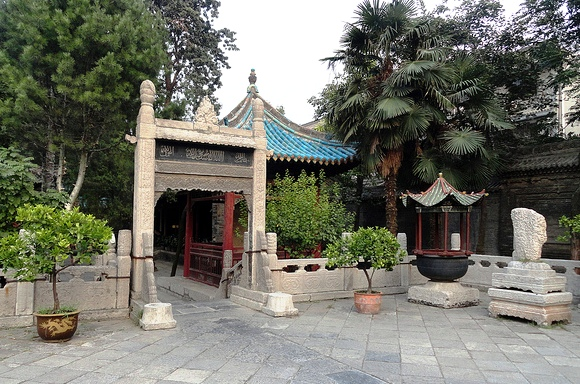 Visiting Great Mosque, Xian, China