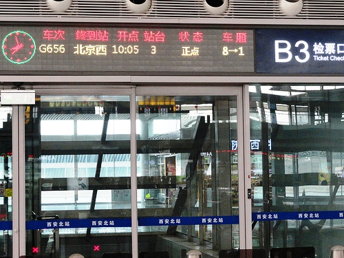 Waiting for Departure of G Train 656 to Beijing West at Xian North Railway Station, China