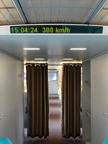 380 Km/h aboard Maglev Train, Shanghai