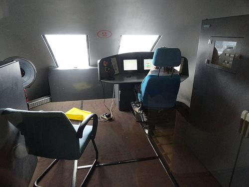 Maglev Cockpit, Shanghai