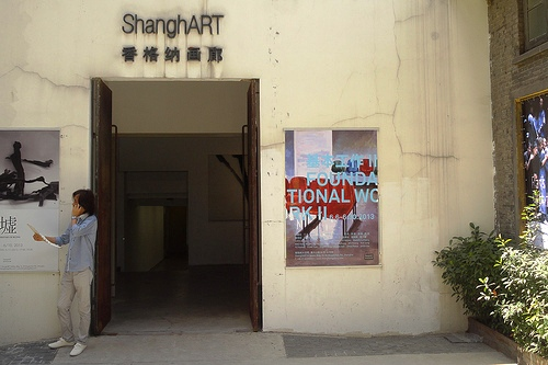 ShanghART Gallery, M50 | Moganshan Road Art District, Shanghai