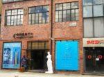 Shanghai. I Musei Più Interessanti e le Gallerie d'Arte di Moganshan Road