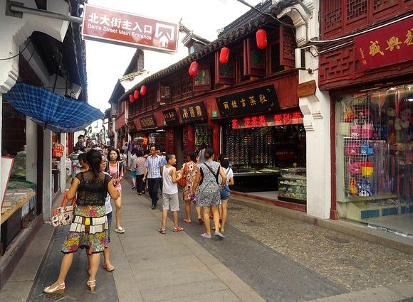 Street at Qibao Old Town, Shanghai