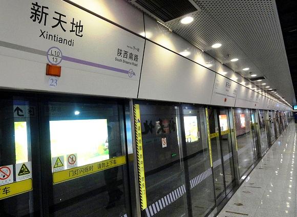 Xintiandi Subway Station, Shanghai Metro