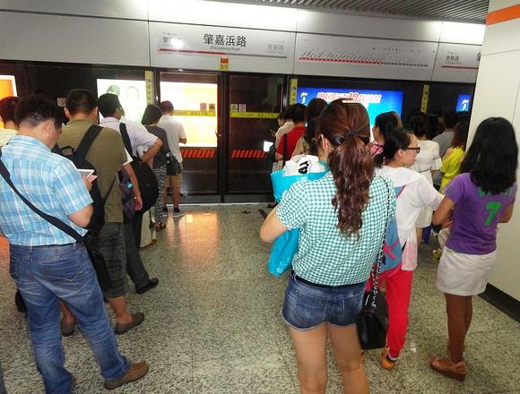 Zhaojiabang Road Subway Station, Shanghai Metro