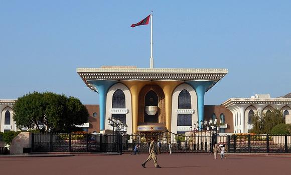 Al Alam Royal Palace, Muscat, Oman