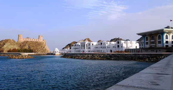 Al Alam Royal Palace and Al Jalali Fort, Muscat, Oman