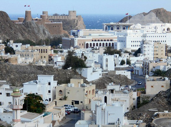Muscat Old City with Al Alam Royal Palace, Al Mirani Fort and Al Jalali Fort, Muscat, Oman