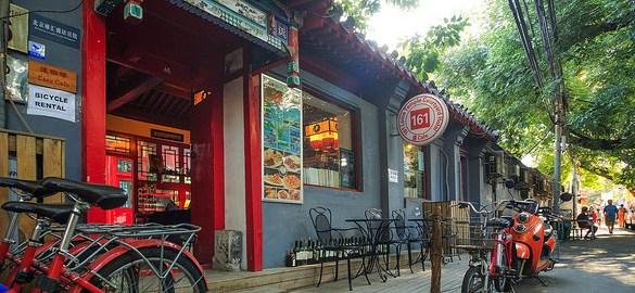 Beijing 161 Lama Temple Courtyard Hotel, Beijing, China