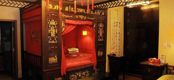Beijing Double Happiness Courtyard Hotel, Beijing, China