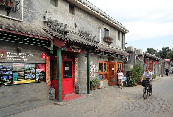 Beijing Downtown Travelotel, Nanluogu Xiang Hutong, Beijing, China