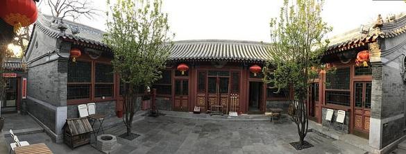 Beijing Fly by Knight Courtyard Hotel, Beijing, China