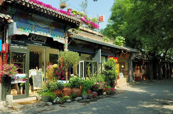 Nangluogu Xiang Hutong and Peking Youth Hostel, Beijing, China