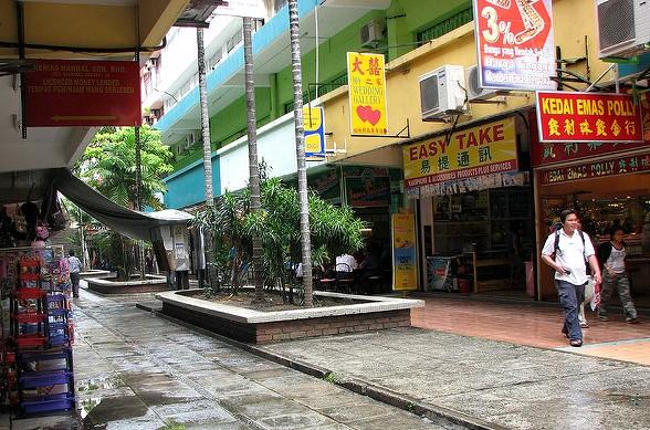Downtown Kota Kinabalu, Sabah, Malaysian Borneo