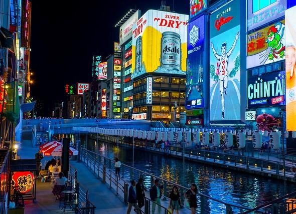 Tour Guidato a Piedi a Dotonbori, Quartiere di Namba, Osaka, Japan