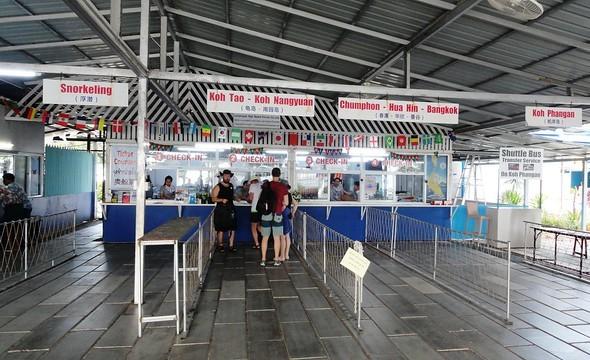 Lomprayah Pier at Maenam Beach (Pralarn Pier), Koh Samui, Thailand