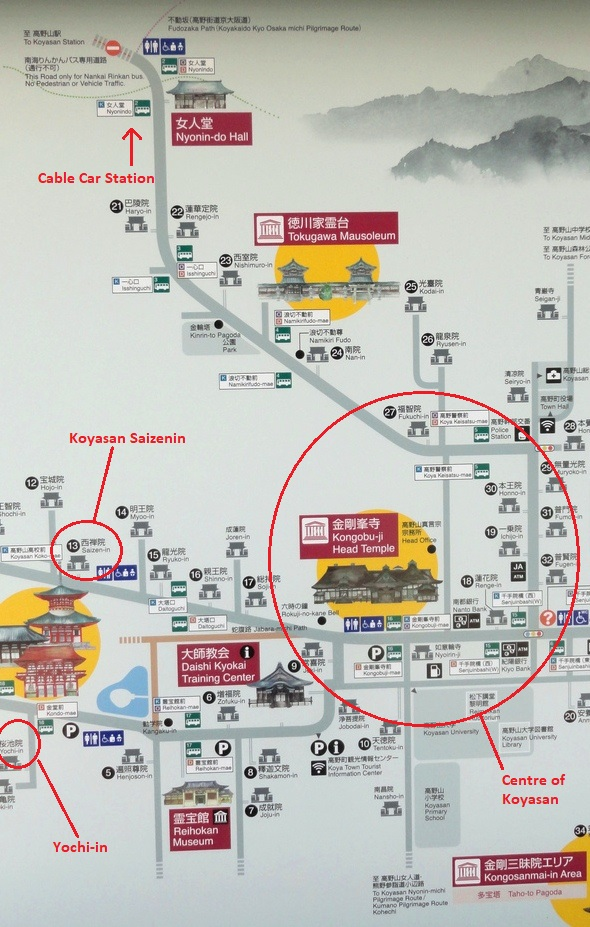 Central Koyasan Map Japan