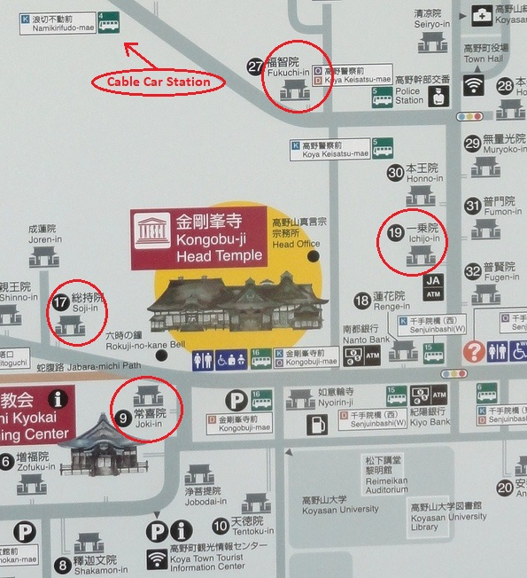 Centre of Koyasan, Japan