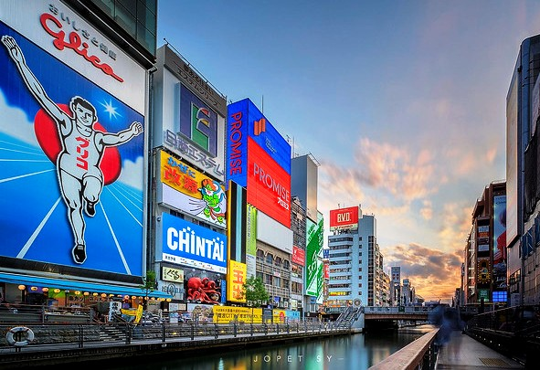 Dotonbori in the late Afternoon, North of Namba, Osaka, Japan