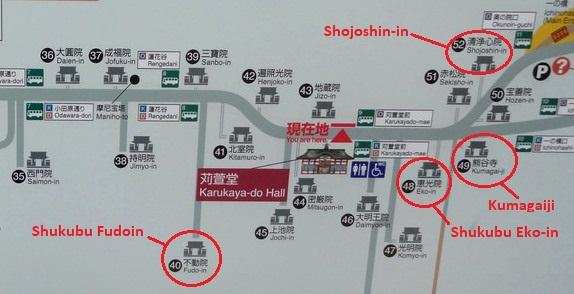 East Koyasan Map, Japan