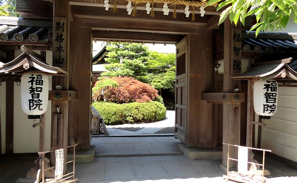 Entrance, Koyasan Onsen Fukuchiin, Koyasan, Japan