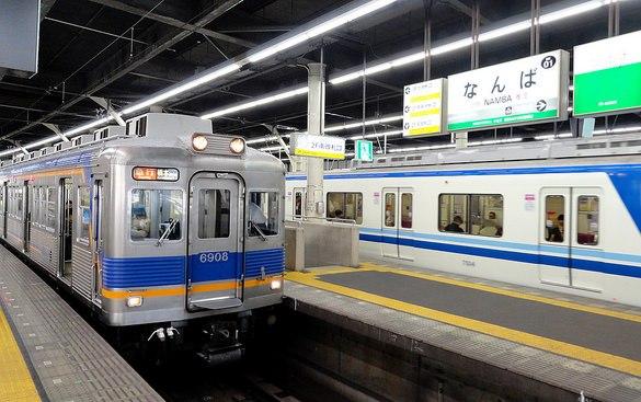 Express to Hashimoto Ready to Leave Namba(Nankai) Station, Nankai Koya Line, Osaka, Japan